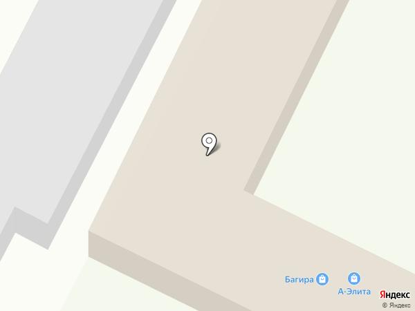 Глобус на карте Иваново