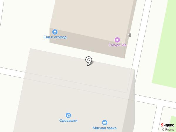 Магазин по продаже мобильных телефонов на карте Иваново