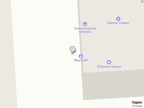 Стильная сантехника на карте Костромы