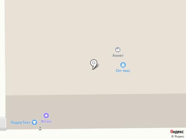 ФорумТекс на карте Иваново