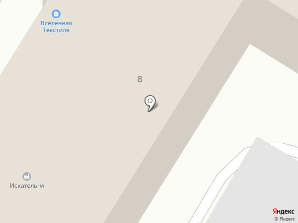 1 Метр Ткани на карте Иваново