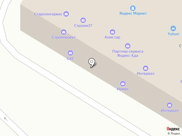Уборка37 на карте Иваново