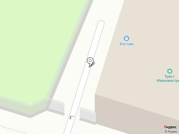 Маникюрия на карте Иваново