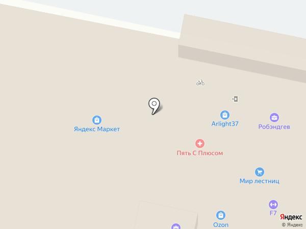 Пять с плюсом на карте Иваново