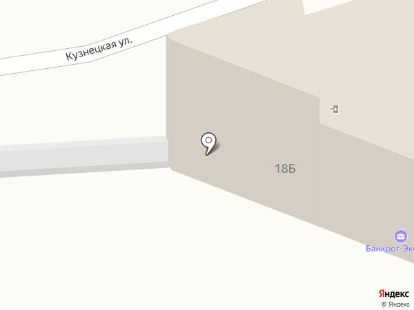 Бухгалтерская компания на карте Костромы