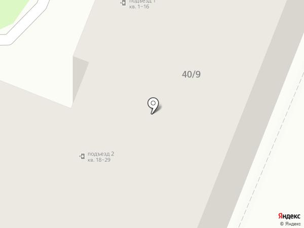 Юнит, сеть магазинов бытовой химии на карте Иваново