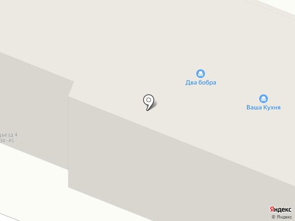 Двери LIDER на карте Иваново