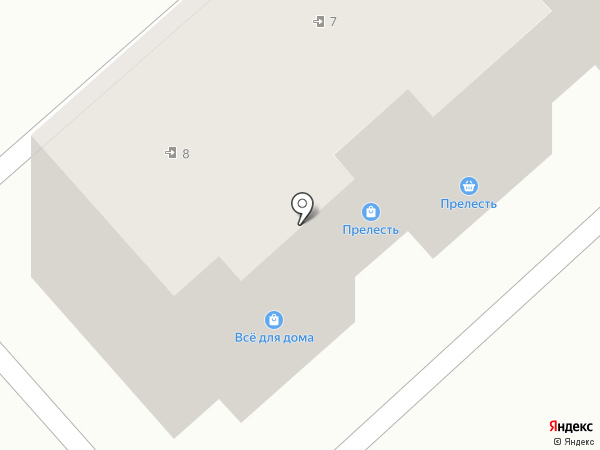 Все для дома на карте Новокубанска