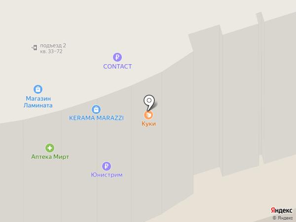 DUTY FREE на карте Костромы
