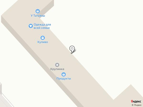 Любимый на карте Новокубанска