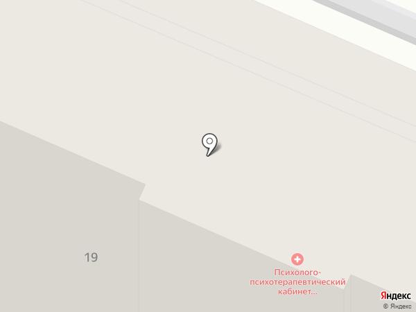 Психотерапевтический кабинет на карте Иваново