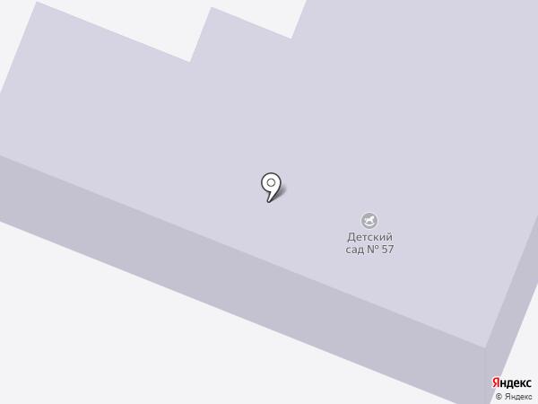 Детский сад компенсирующего вида № 57 на карте Иваново