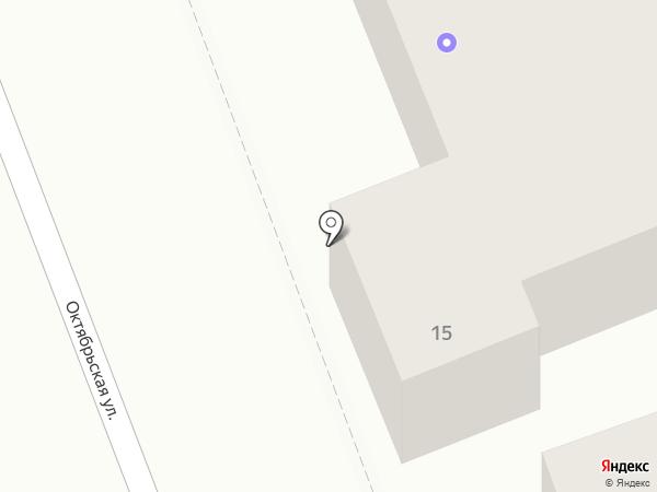 Мастерская по изготовлению памятников на карте Костромы