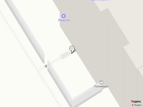 Гидра Системс на карте Иваново