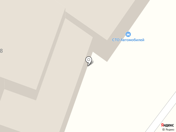 СТО на карте Коляново