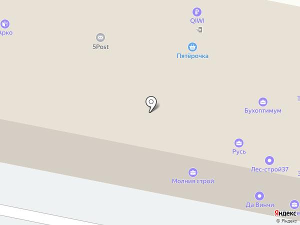 Уютный дом на карте Иваново