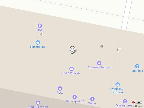 Ивроза на карте Иваново