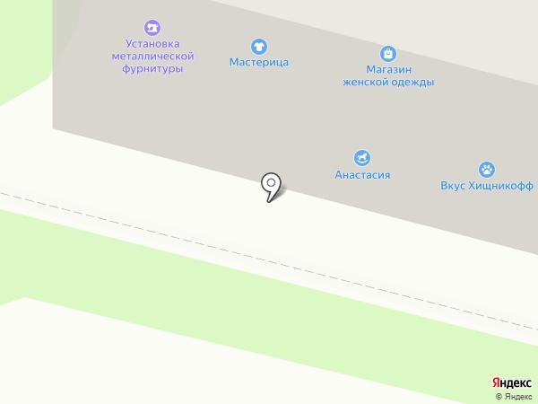Вирт на карте Костромы