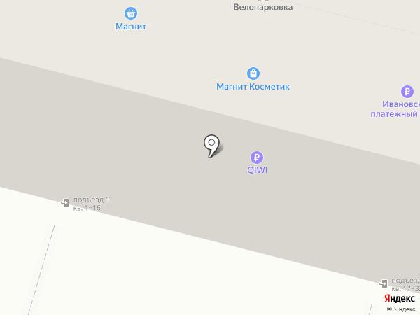 Расчетно-кассовый центр жилищно-коммунального хозяйства, МУП на карте Иваново
