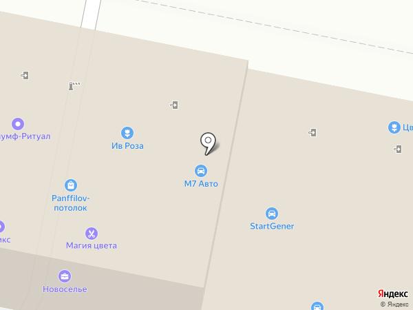 Серпантин на карте Иваново