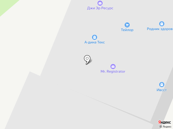 Росавтономгаз на карте Иваново