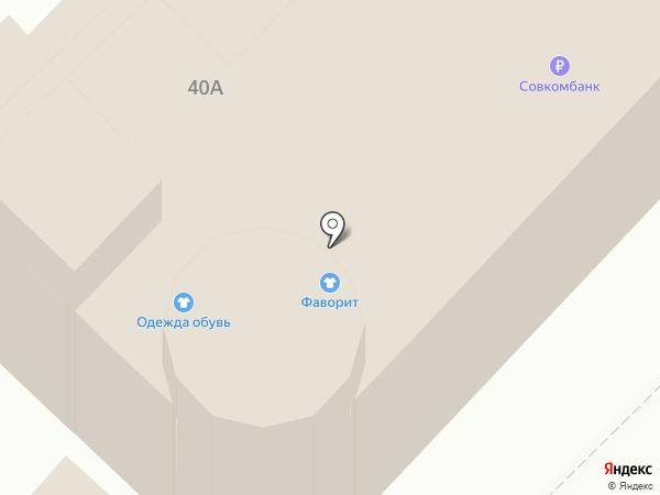 FIXprice на карте Иваново