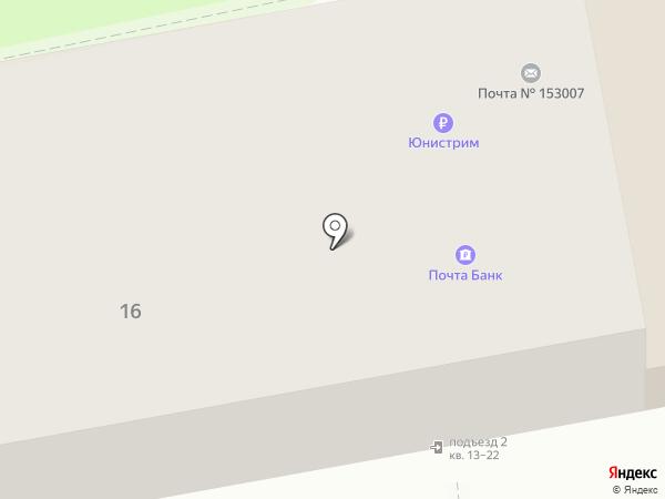 Почтовое отделение №7 на карте Иваново