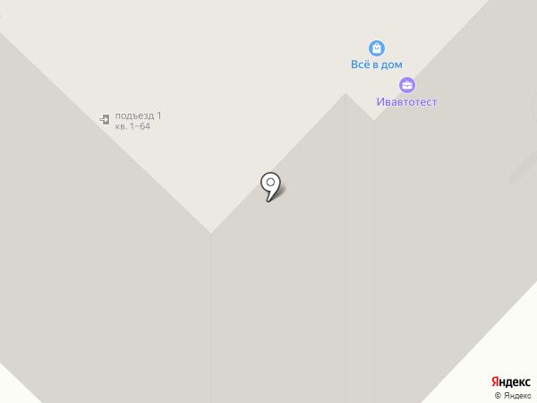 Салон-парикмахерская на карте Иваново