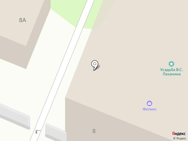 Интерра на карте Иваново