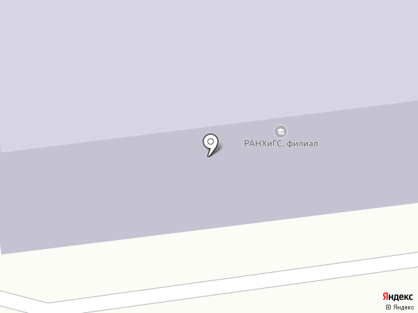 Российская академия народного хозяйства и государственной службы при Президенте РФ на карте Иваново