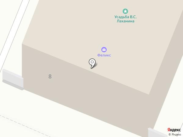 Центр Декоративных культур на карте Иваново