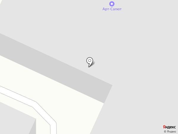 НИИ охраны труда г. Иваново на карте Иваново