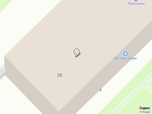 Магазин разливных напитков на ул. Богдана Хмельницкого на карте Иваново