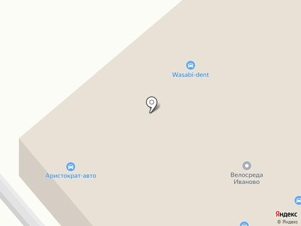Авто Профи на карте Иваново