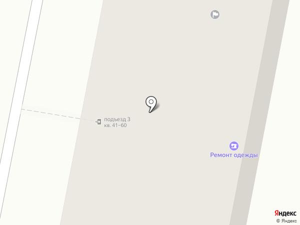 Доксервис на карте Иваново