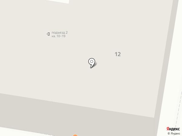 Конди Трейд на карте Иваново