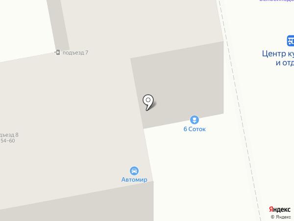 Автоплюс на карте Иваново