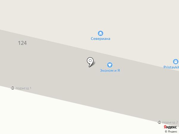 Ирбис на карте Костромы