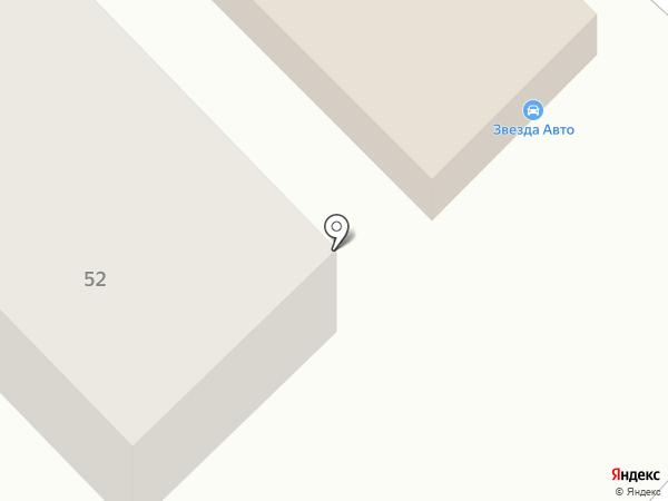 Хостел37 на карте Иваново