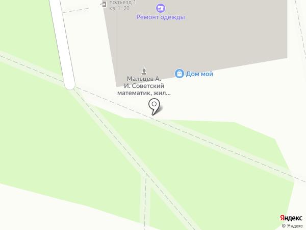 Дом мой на карте Иваново