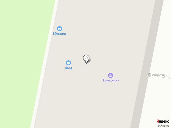 Зоомир на карте Иваново