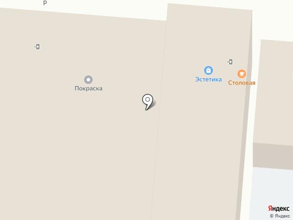 Елена на карте Иваново