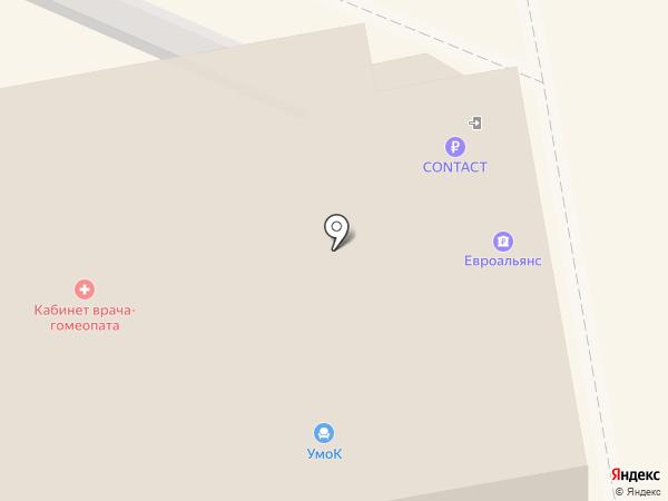 Кабинет врача-гомеопата на карте Иваново