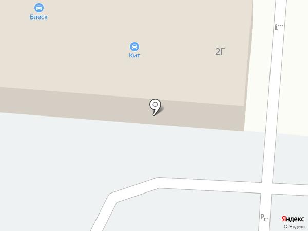 МОЙКАR на карте Иваново