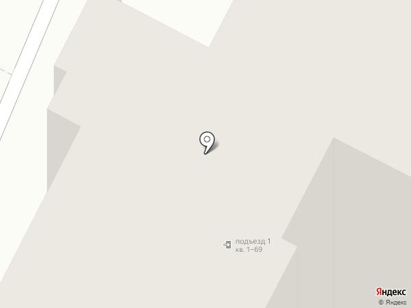 ДезКонтрол на карте Костромы