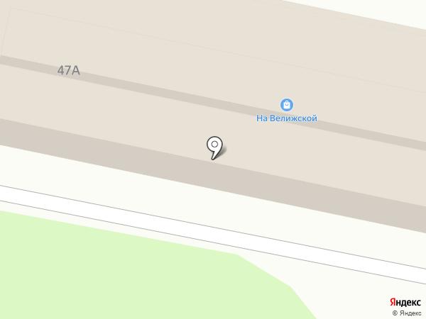 Магазин игрушек и хозтоваров на карте Иваново