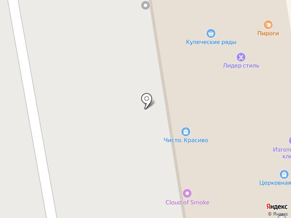 Алтай на карте Иваново