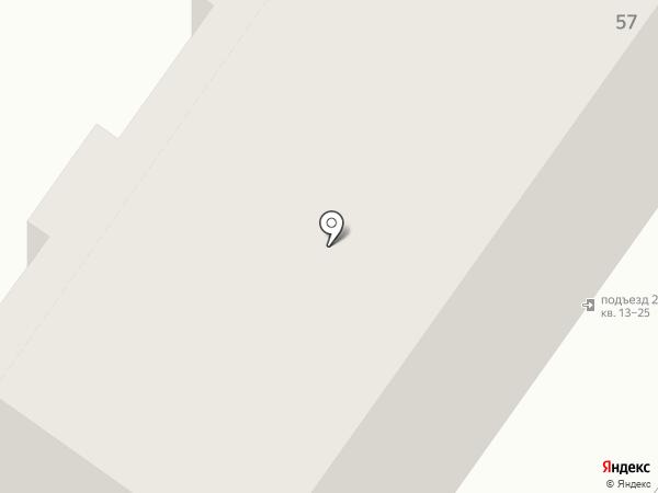 Авиценна на карте Иваново