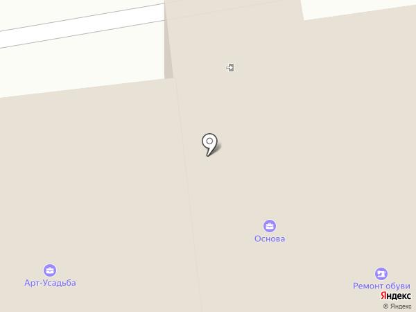 Прочный фундамент на карте Иваново