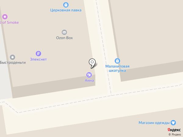 Малахитовая шкатулка на карте Иваново